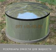 Резервуары емкости силосы для жидкости